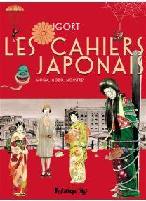 Les Cahiers Japonais - Futuropolis