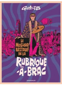 Rubrique-à-Brac - Dargaud