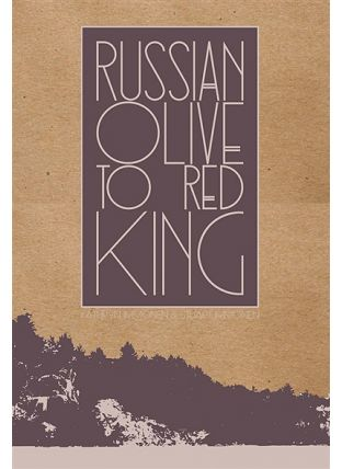 Russian Olive to Red King - Akileos