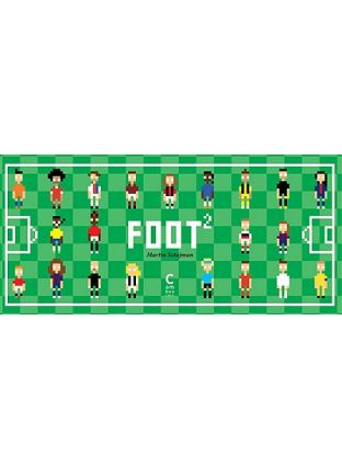 Foot2 - Cambourakis
